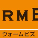 WARM BIZ実施のお知らせ!